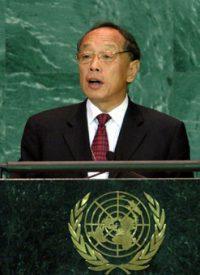 Speaker Li Zhaoxing