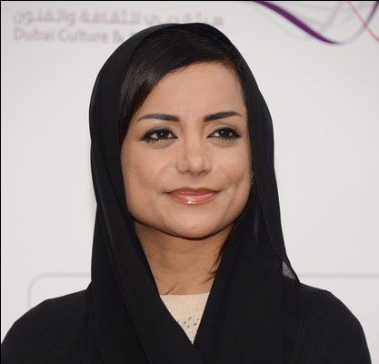 Nayla Al Khaja Keynote Speakers Bureau and Speaking Fee